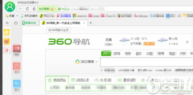 360安全浏览器兼容模式如何设置