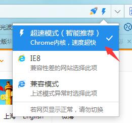 分享2345浏览器网页打不开的解决方法