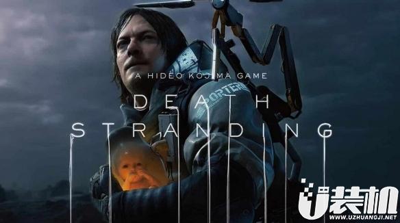 死亡.png