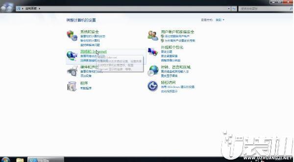 电脑IE浏览器无法打开该怎么办