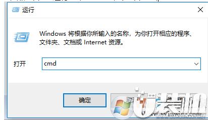 如何解决win10系统提示windows无法访问指定设备