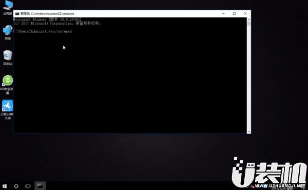 win10系统如何修改host文件的视频教学