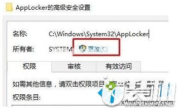 win10系统提示无法访问指定设备路径或文件怎么解决