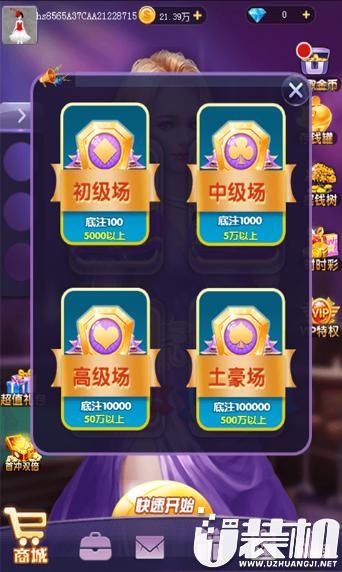 华新1.png
