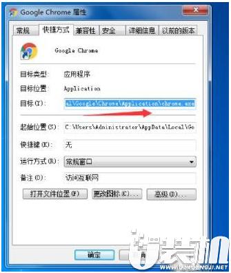 2345浏览器修改主页的操作方法