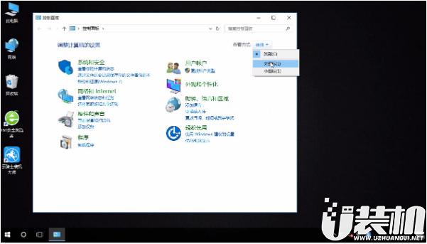 win10系统无法输入中文怎么办的视频教学