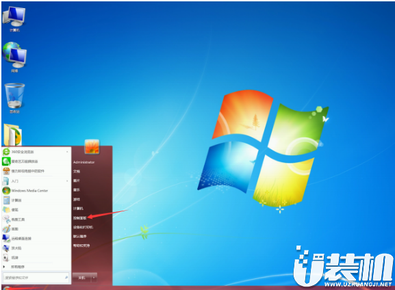 win7电脑屏幕锁设置方法视频教学