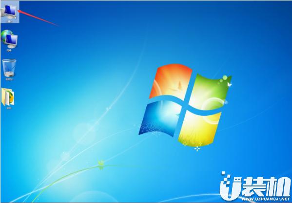 win7系统给硬盘加密视频教学