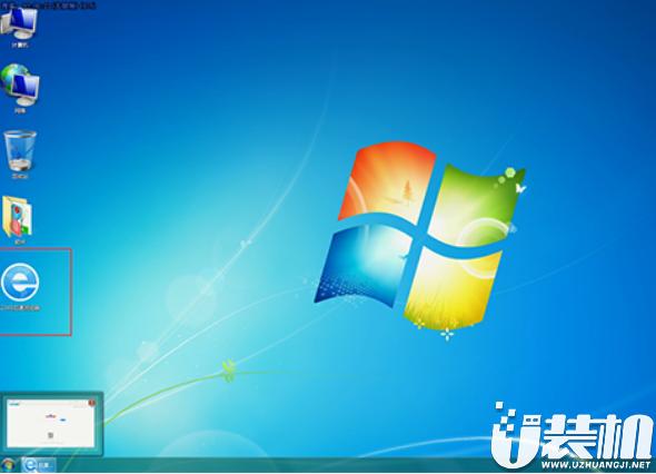 win7系统下给2345浏览器设置字体样式视频教学