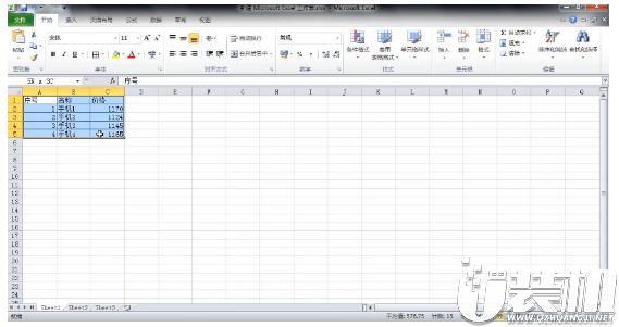 excel表格怎么自动排序的视频教学