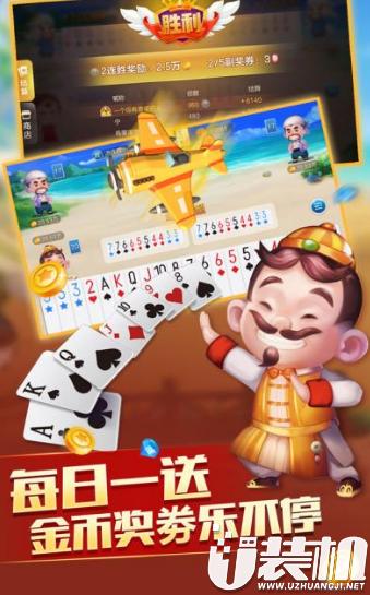 东佳棋牌2.png