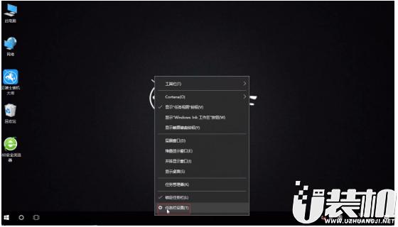 win10系统网络图标不见了怎么解决的视频教学
