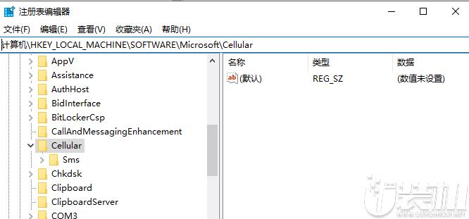 电脑提示此计算机缺少网络协议如何解决