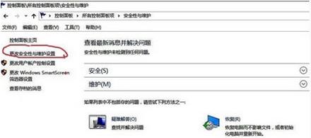 win10系统windows defender服务无法启动(1)