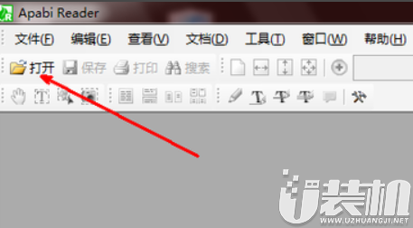 电脑ceb文件怎么转换成word文件