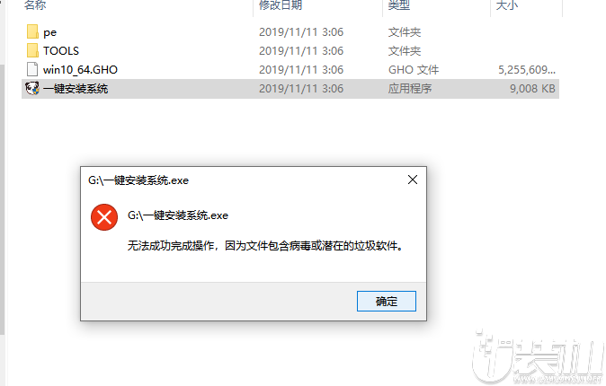 win10更新1909无法开启.net环境服务怎么办(2)