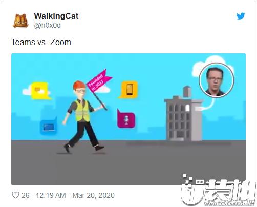 微软公司将Zoom云视频会议系统软件作为Teams的新竞争者