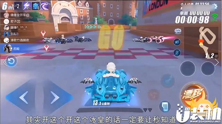 QQ飞车手游:星耀局开局让五秒能拿第一吗?【视频】
