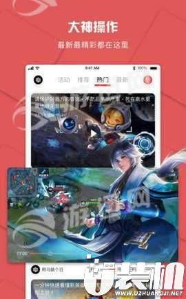 战兔2.jpg