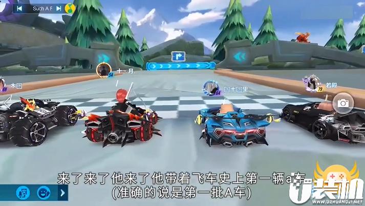 QQ飞车手游:第一批A车惨遭车神局针对屈居第三【视频】