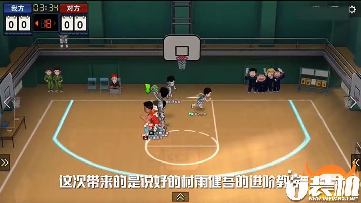 灌篮高手:村雨健吾进阶上分干货教学【视频】
