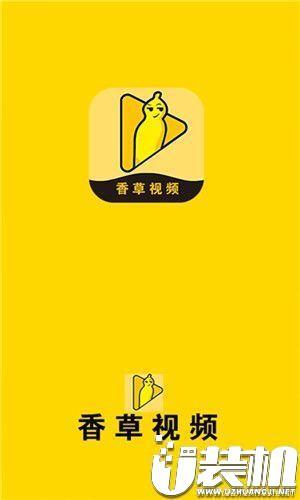 香草2.jpg