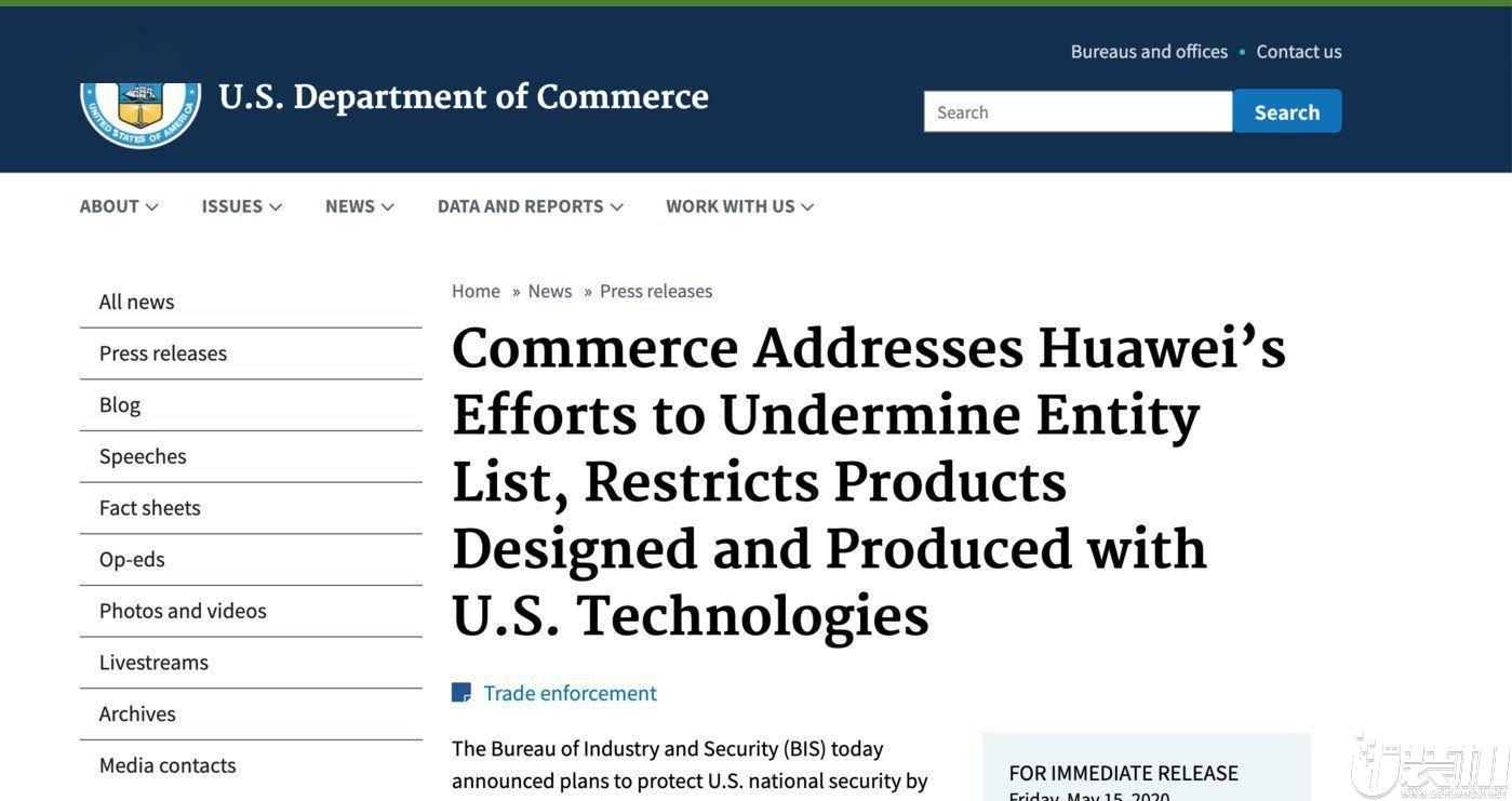 美国出口管制升级,切断华为全球芯片供应