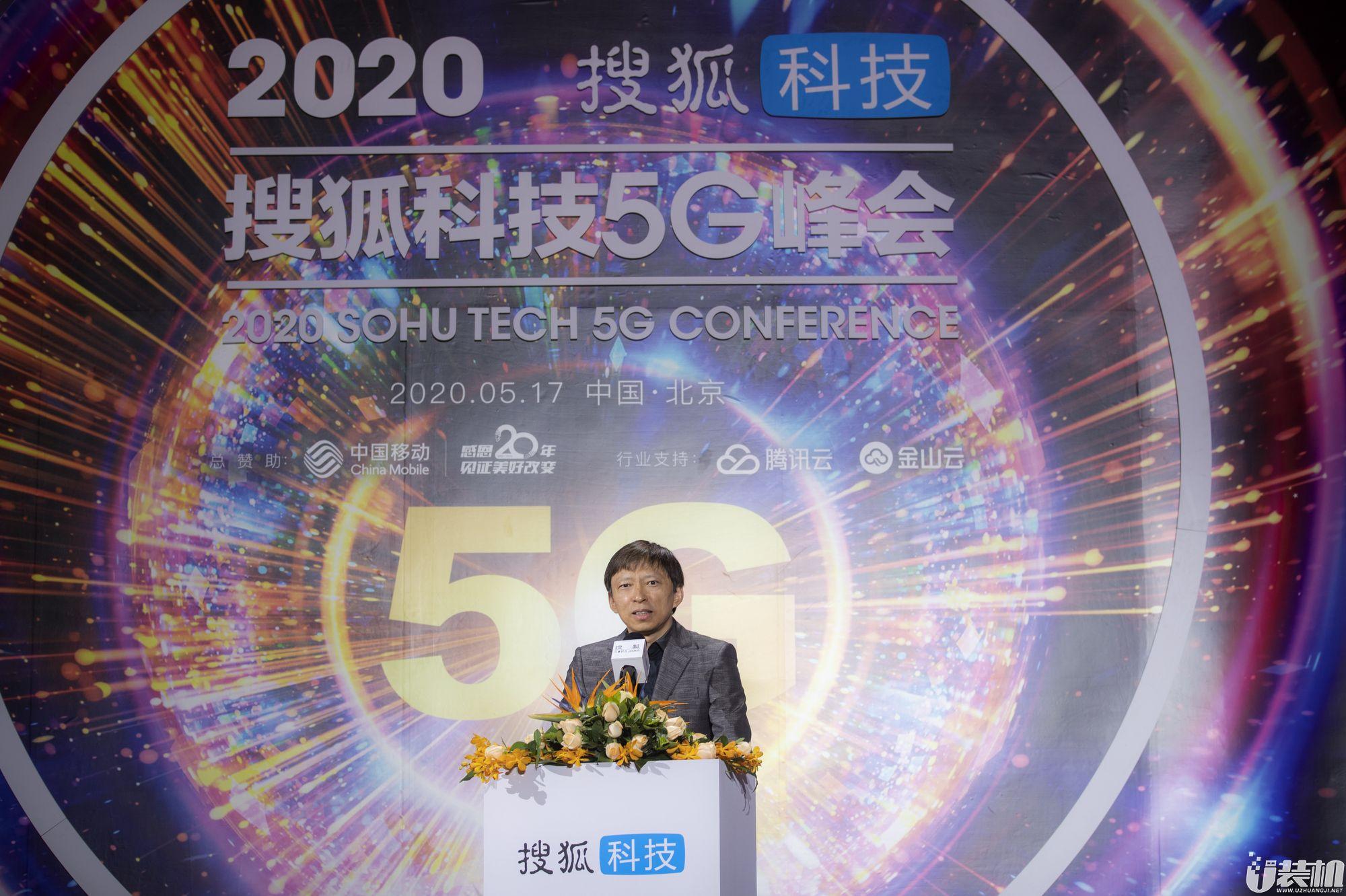 张朝阳:5G带来低延时、覆盖更多的连接及更充分的交流协作