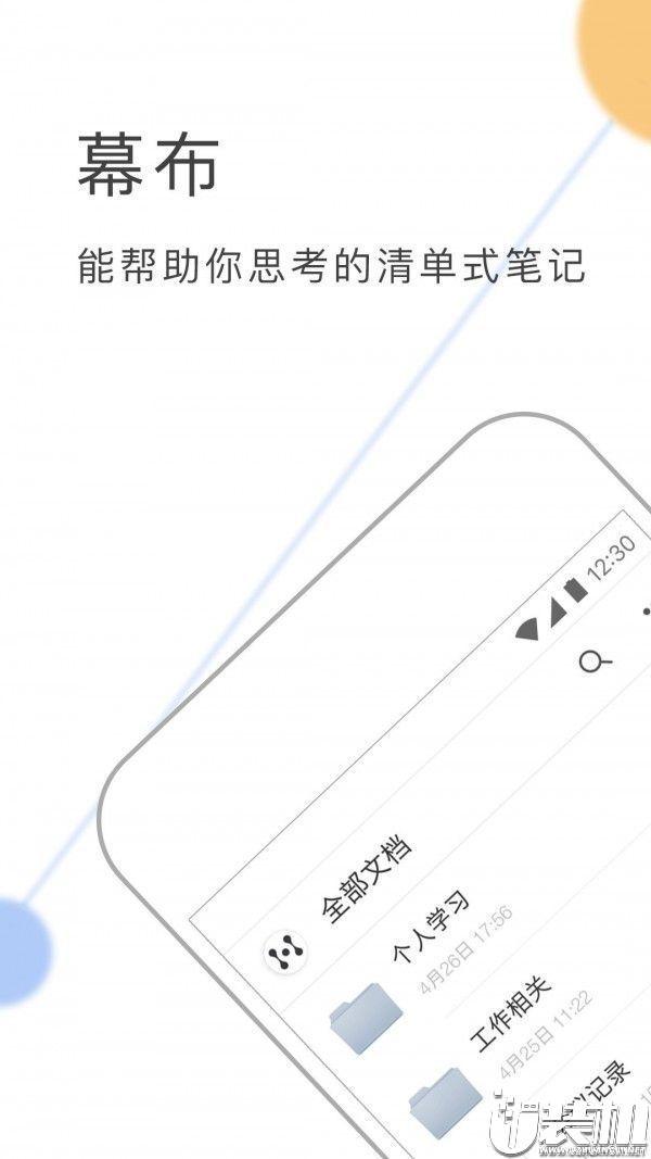 幕布1.jpg