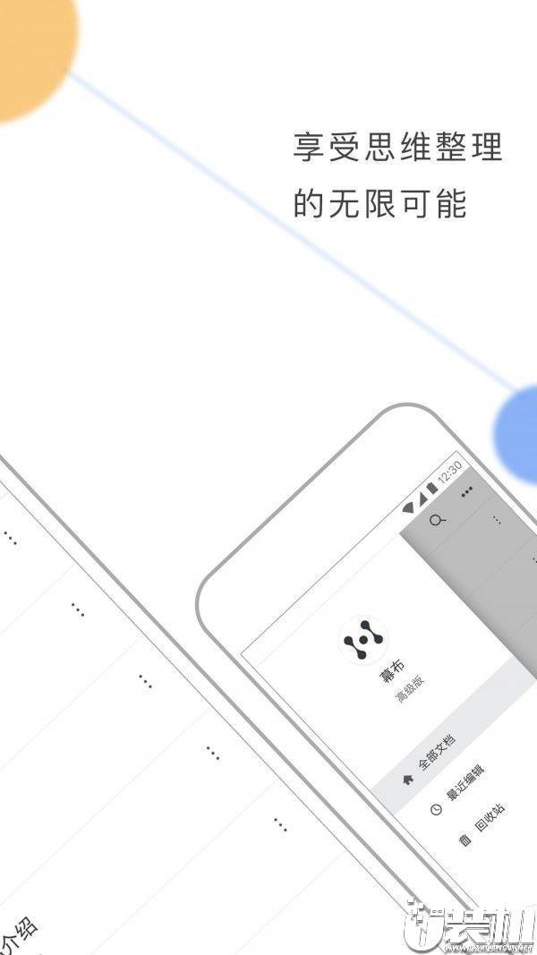幕布2.jpg