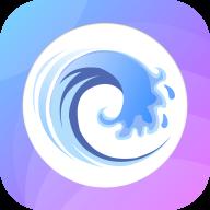 2020最新海神加速器手机版|海神加速器app官方正版下载