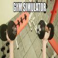 健身房模拟器游戏与妹子汉化版