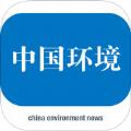中国环境手机版