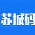 苏城码安卓版