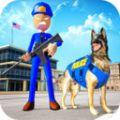 火柴人警犬模拟器手机版