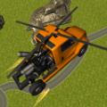 直升机卡车飞行街机版