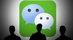 微信如何获得免费提现额度与支付立减金