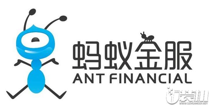 蚂蚁金服回应更名蚂蚁集团