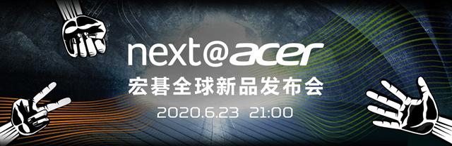 宏碁ConceptD创作者PC产品线更新,迎来多位新成员