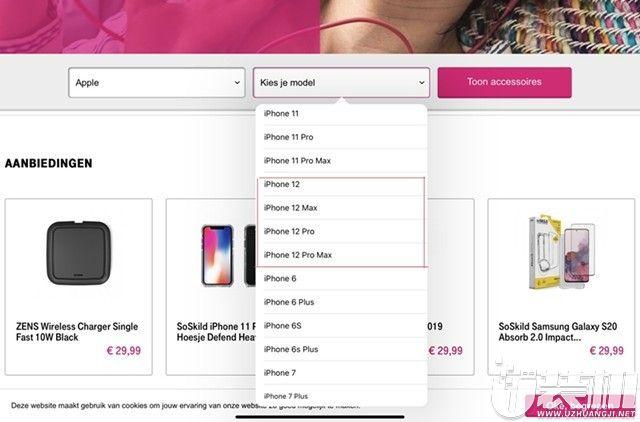 外媒:iPhone 12系列在荷兰T-Mobile官网现身