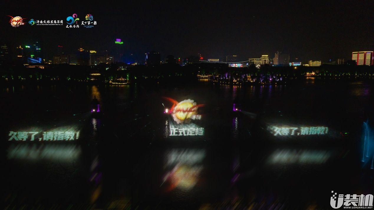 地下城与勇士手游8月12日正式上线,DNF手游上线时间确定[多图]图片3