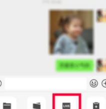 使用微信上课直播方法教程分享