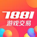 7881游戏币交易免安装版