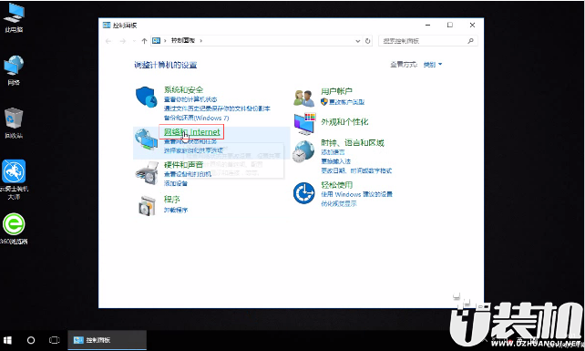 win7系统浏览器怎么设置主页的视频教学