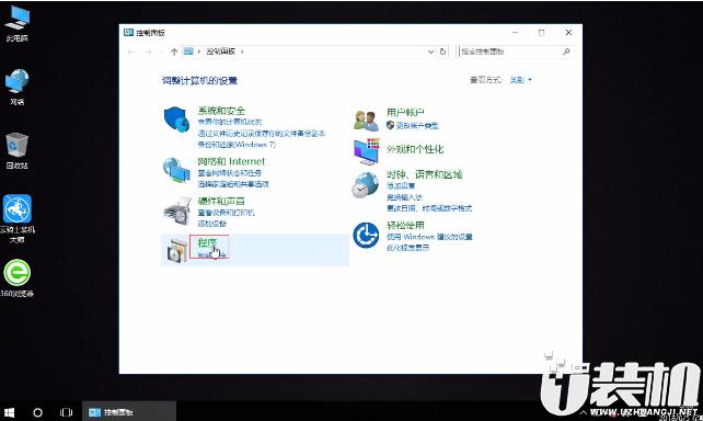 win10系统如何卸载IE浏览器的视频教程