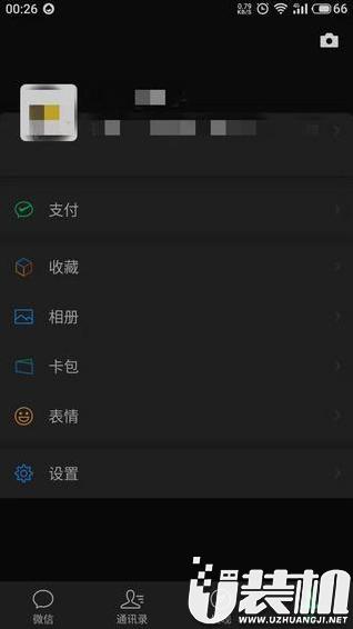 微信最新版本7.0.10更新内容详细介绍