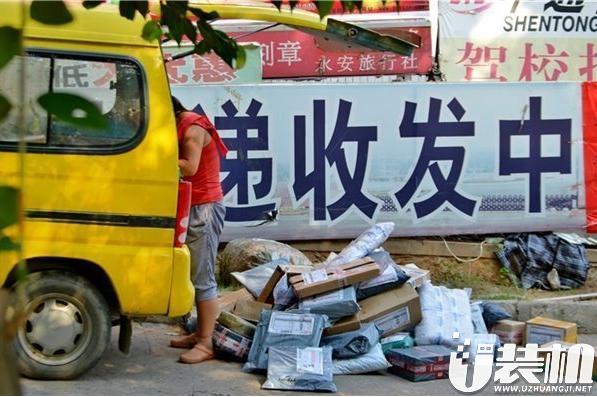 惊人!中国快递业务量连续6年居全球首位