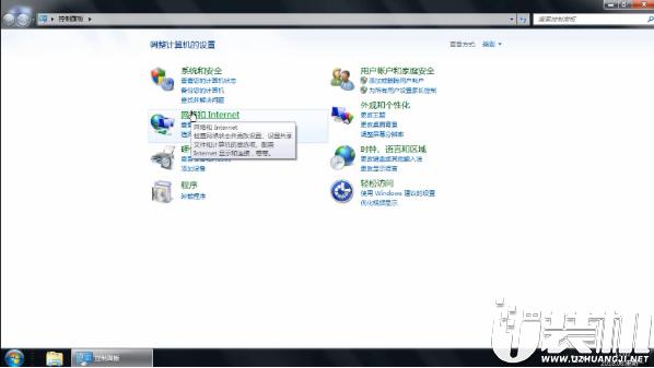 win10系统如何更改ip地址的视频教程