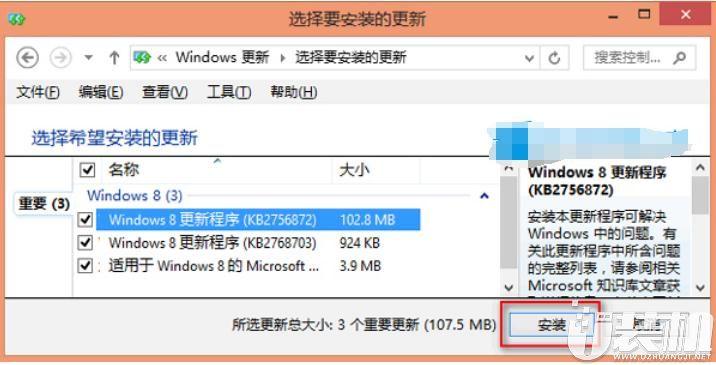 QQ浏览器截图20190626160022.jpg