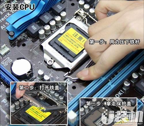 老油条装机大师最详细DIY组装电脑  的教程方法步骤
